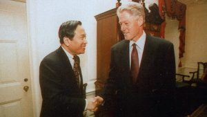 John Huang with Bill Clinton